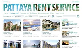 Pattaya Rent Service
